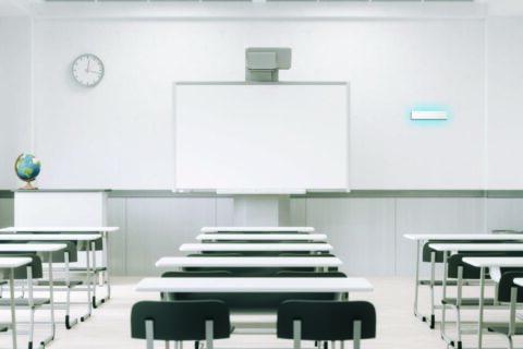 Sanificazione dell'aria negli ambienti scolastici e di lavoro